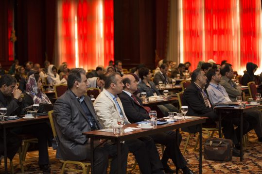 education conferences